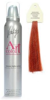 VITALITYS Art Color